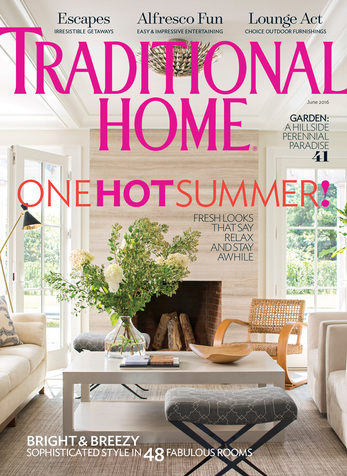 Traditional Home Selects Amerock Hardware for Southern Style Now Showhouse